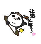 二胡パンダ 2(個別スタンプ:09)