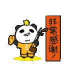 二胡パンダ 2(個別スタンプ:25)