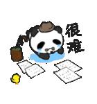 二胡パンダ 2(個別スタンプ:35)