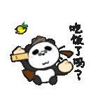 二胡パンダ 2(個別スタンプ:36)