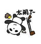 二胡パンダ 2(個別スタンプ:40)