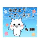 坂田の元気な敬語入り名前スタンプ(40個入)(個別スタンプ:01)