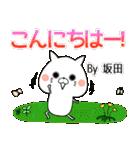 坂田の元気な敬語入り名前スタンプ(40個入)(個別スタンプ:02)