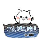 坂田の元気な敬語入り名前スタンプ(40個入)(個別スタンプ:03)