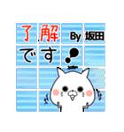 坂田の元気な敬語入り名前スタンプ(40個入)(個別スタンプ:05)