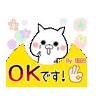 坂田の元気な敬語入り名前スタンプ(40個入)(個別スタンプ:06)