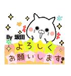坂田の元気な敬語入り名前スタンプ(40個入)(個別スタンプ:07)