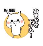 坂田の元気な敬語入り名前スタンプ(40個入)(個別スタンプ:08)