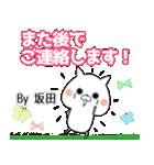 坂田の元気な敬語入り名前スタンプ(40個入)(個別スタンプ:09)