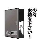 坂田の元気な敬語入り名前スタンプ(40個入)(個別スタンプ:10)