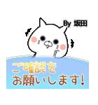 坂田の元気な敬語入り名前スタンプ(40個入)(個別スタンプ:11)