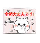 坂田の元気な敬語入り名前スタンプ(40個入)(個別スタンプ:12)
