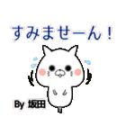 坂田の元気な敬語入り名前スタンプ(40個入)(個別スタンプ:13)