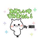 坂田の元気な敬語入り名前スタンプ(40個入)(個別スタンプ:15)