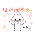 坂田の元気な敬語入り名前スタンプ(40個入)(個別スタンプ:16)
