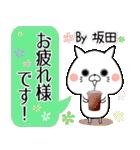 坂田の元気な敬語入り名前スタンプ(40個入)(個別スタンプ:17)