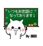坂田の元気な敬語入り名前スタンプ(40個入)(個別スタンプ:19)
