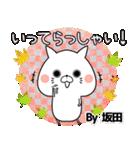 坂田の元気な敬語入り名前スタンプ(40個入)(個別スタンプ:21)