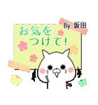 坂田の元気な敬語入り名前スタンプ(40個入)(個別スタンプ:22)