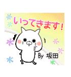 坂田の元気な敬語入り名前スタンプ(40個入)(個別スタンプ:23)