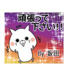 坂田の元気な敬語入り名前スタンプ(40個入)(個別スタンプ:24)