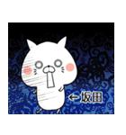 坂田の元気な敬語入り名前スタンプ(40個入)(個別スタンプ:27)