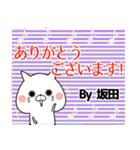 坂田の元気な敬語入り名前スタンプ(40個入)(個別スタンプ:31)