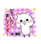 坂田の元気な敬語入り名前スタンプ(40個入)(個別スタンプ:32)