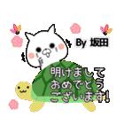 坂田の元気な敬語入り名前スタンプ(40個入)(個別スタンプ:39)