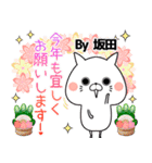 坂田の元気な敬語入り名前スタンプ(40個入)(個別スタンプ:40)