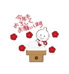 どみゅ*イベント編(個別スタンプ:02)