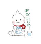 どみゅ*イベント編(個別スタンプ:30)