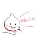 どみゅ*イベント編(個別スタンプ:35)