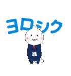どみゅ*イベント編(個別スタンプ:38)