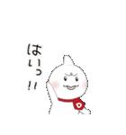 どみゅ*イベント編(個別スタンプ:39)