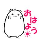 パンダと白いハムスター1(個別スタンプ:01)
