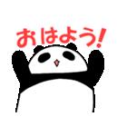 パンダと白いハムスター1(個別スタンプ:02)