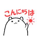 パンダと白いハムスター1(個別スタンプ:03)