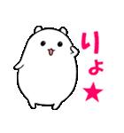 パンダと白いハムスター1(個別スタンプ:05)