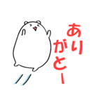 パンダと白いハムスター1(個別スタンプ:07)