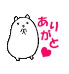 パンダと白いハムスター1(個別スタンプ:08)