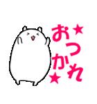 パンダと白いハムスター1(個別スタンプ:10)