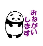 パンダと白いハムスター1(個別スタンプ:11)