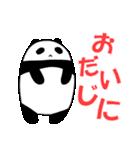 パンダと白いハムスター1(個別スタンプ:13)