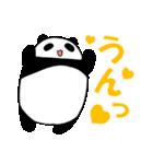 パンダと白いハムスター1(個別スタンプ:14)