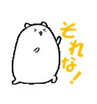 パンダと白いハムスター1(個別スタンプ:16)