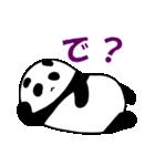 パンダと白いハムスター1(個別スタンプ:19)