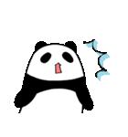 パンダと白いハムスター1(個別スタンプ:25)