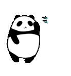 パンダと白いハムスター1(個別スタンプ:31)