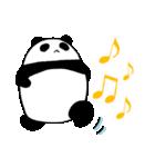 パンダと白いハムスター1(個別スタンプ:33)